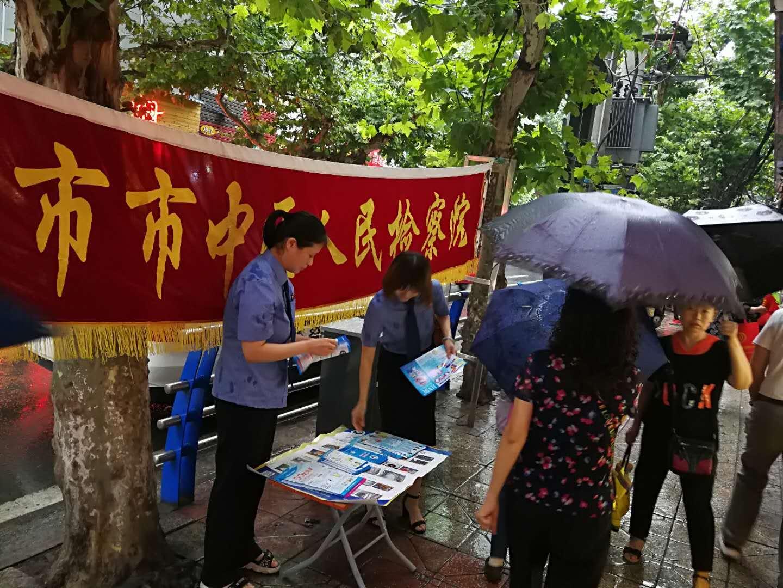 市中区检察院推出禁毒宣传运动 山东枣庄市中区