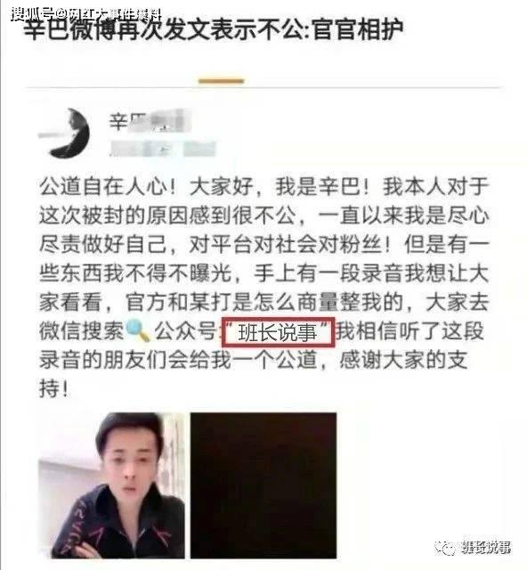 王乐乐露脸现身李四直播间,五哥前妻刘文文爆料被丁老五欺骗了!