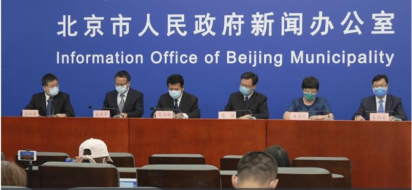 北京发布会 | 本次疫情的传播速度非常快,目前发病数已呈下降趋势