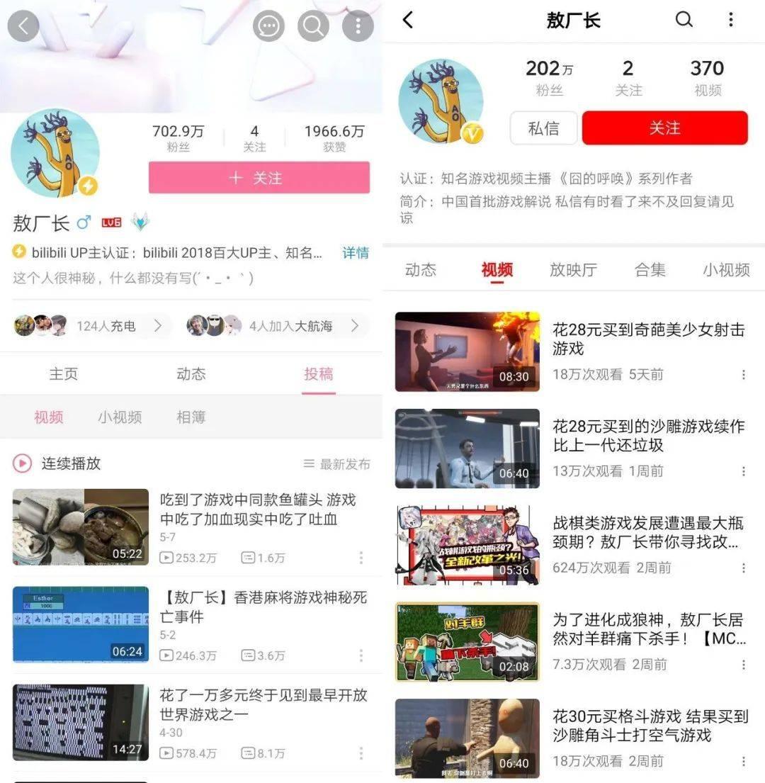 字节跳动能靠撒钱把西瓜视频砸成「中国YouTube」吗?