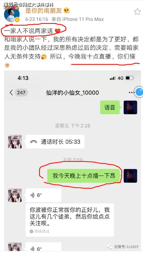 原创 混战:浩南加入10点对抗娜美。娜美来10点是碰瓷?洋姐表态自己不去10点