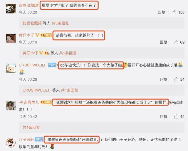 原创 费曼小学毕业,吴镇宇携妻出席典礼,王丽萍罕见现身戴眼镜气质佳