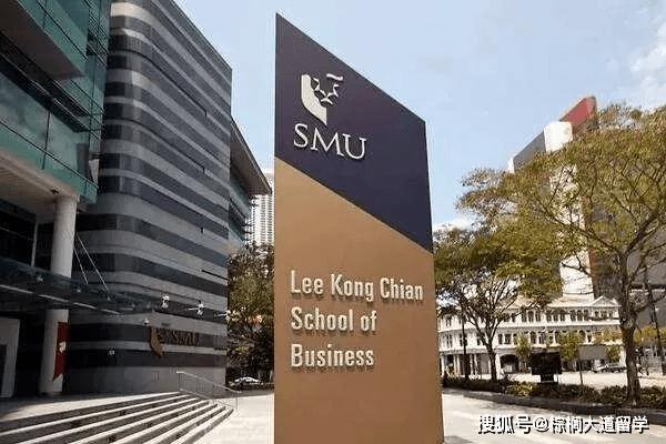 棕榈大道留学 丨 SMU这所新加坡商学院凭什么挤进全球前1%?