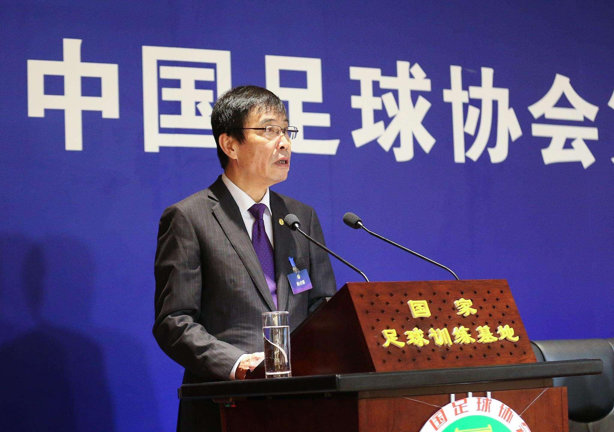 足协主席陈戌源现身大连 对开赛工作进行最后确认