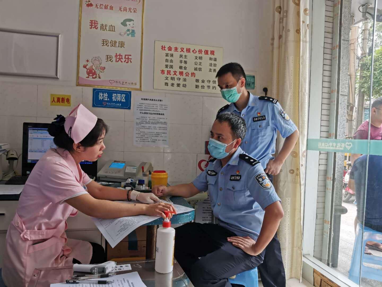 为生命续航,怀铁公安溆浦所组织开展无偿献血