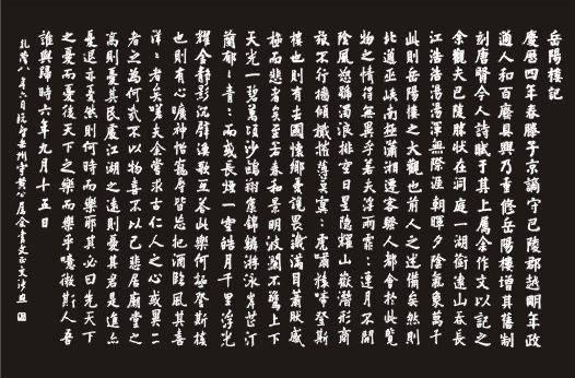 写过古代代表作《岳阳楼的故事》的范仲淹从未去过岳阳? 范仲淹岳阳楼全文