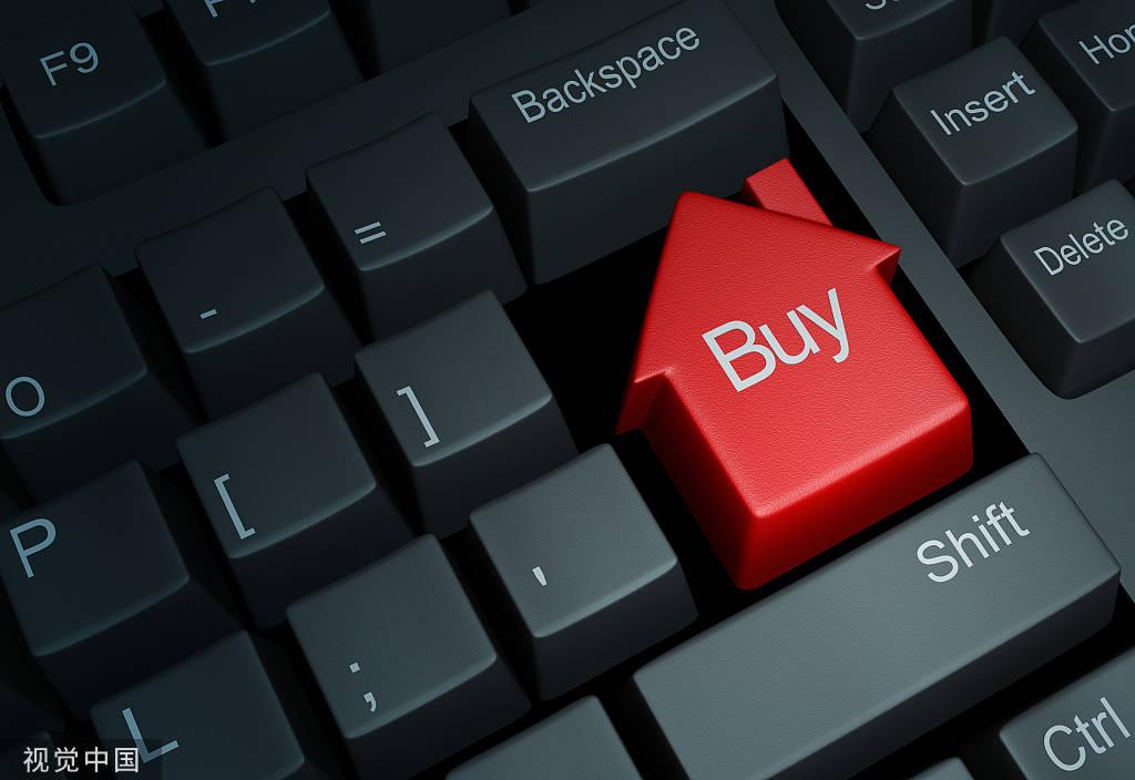 購房省錢技巧:讓你購房占盡先機