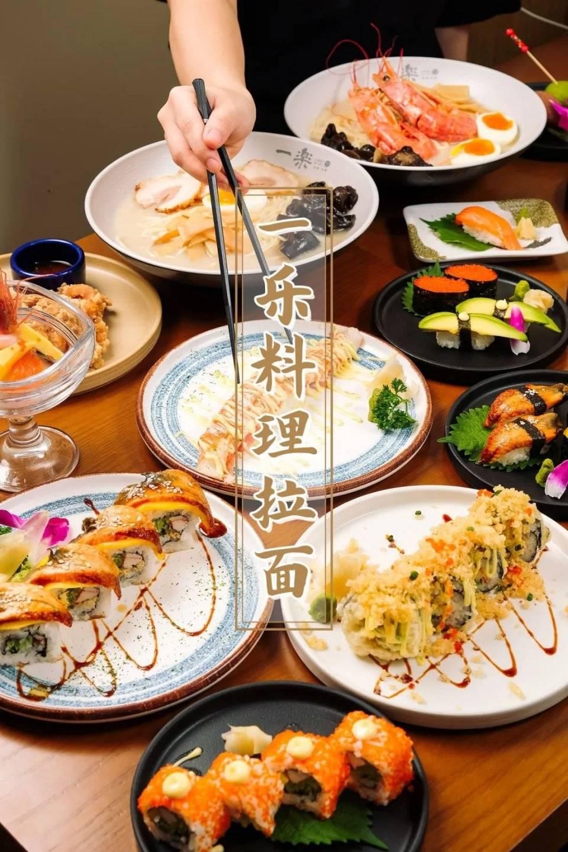 浓到黏唇的汤底,80+款日式小吃,在东方新天地 增肌食谱 第4张