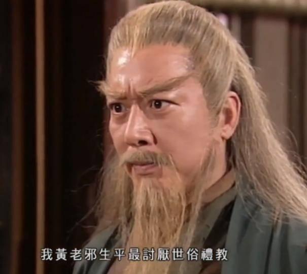 """《大话西游2》又有新大侠?这个""""黄药师""""绝对够经典_江湖"""
