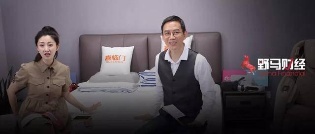 吴晓波直播带货首秀5小时,能否助力旗下公司IPO?