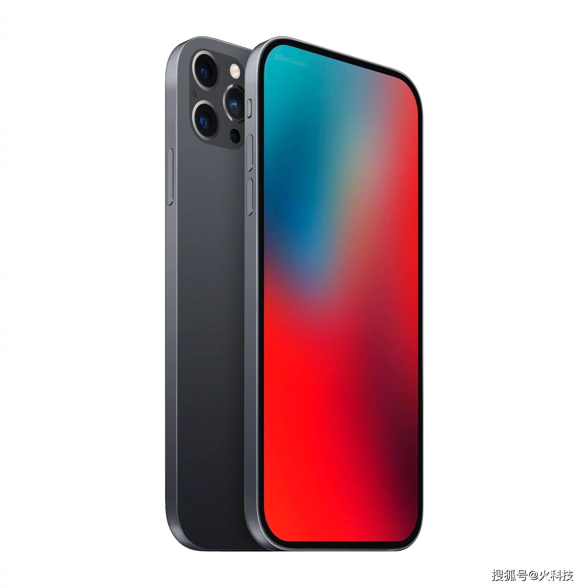 iPhone12即将到来,外观和配置已明确!你会继续买苹果手机吗?