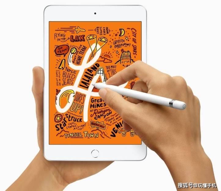 苹果预计将会在2021年发布8.5英寸iPad mini_财经快讯_2020-6-30 11:57发布_极酷区配资_www.jikuqu.com