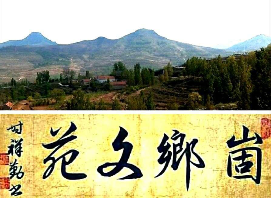 文祥文远(351)[诗词书画选/红茶、明海、东