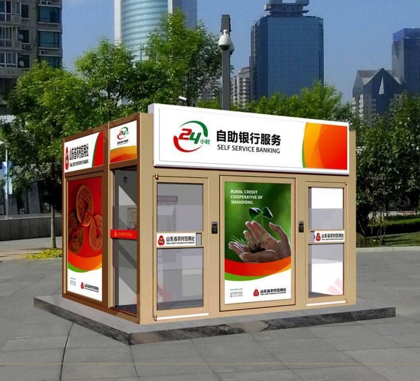 银行ATM自助银亭功能介绍 (图1)