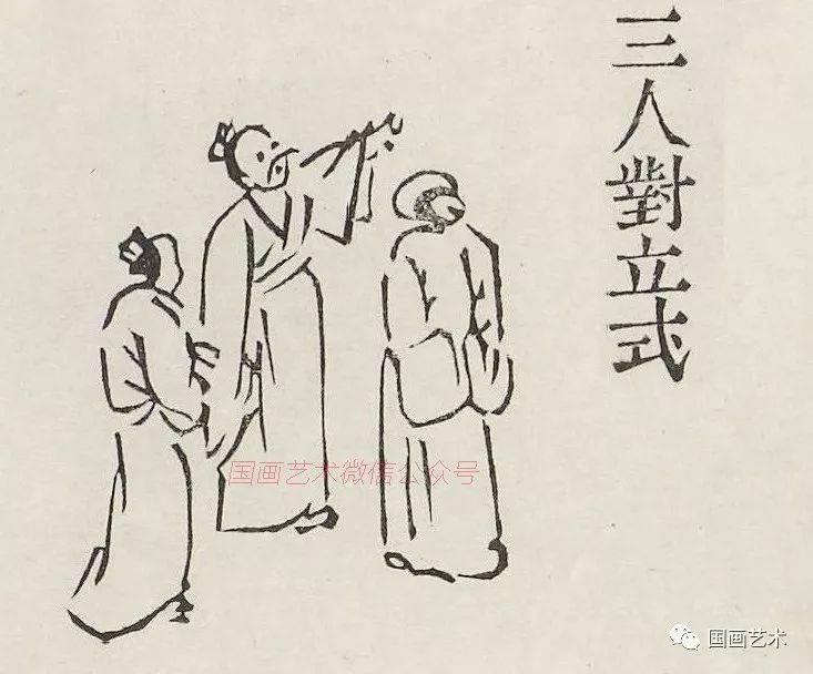 芥子园画传》点景人物百式(三)