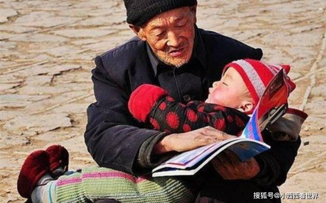 """""""新型啃老""""悄悄流行:多数父母还未察觉,反而觉得孩子孝顺"""