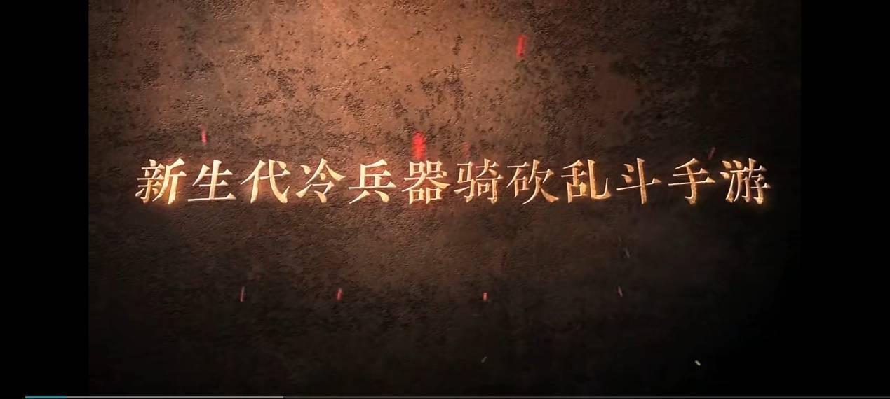 猎手之王游戏内容不错,不过这游戏有个致命缺点,太费手了!
