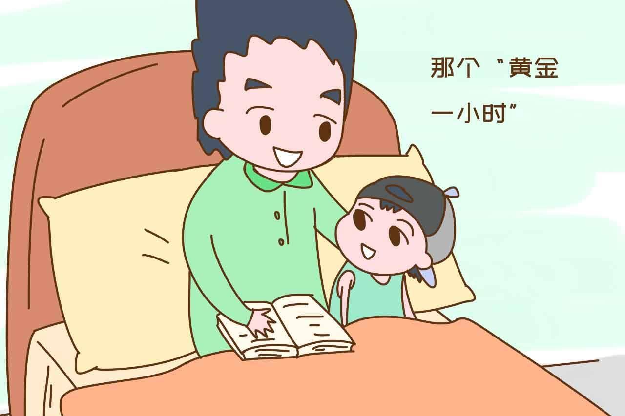 """孩子入睡前的""""黄金一小时"""",宝妈若有心把握,娃终身受益"""