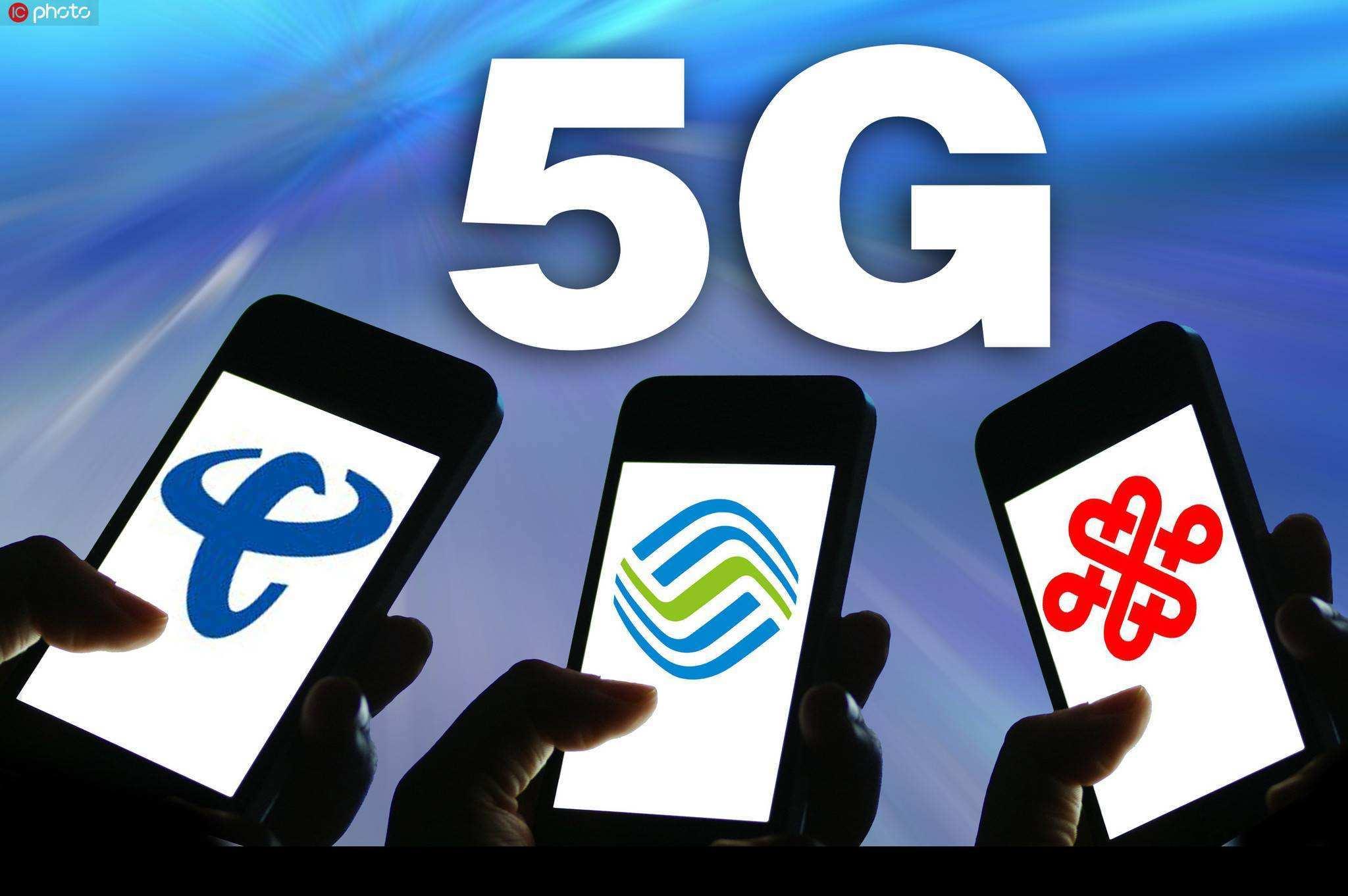 三大运营商启动5G消息商业化平台建设