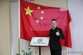 意大利教练:中国青训投资太少 选拔球员标准值得讨论_意大利新闻_意大利中文网