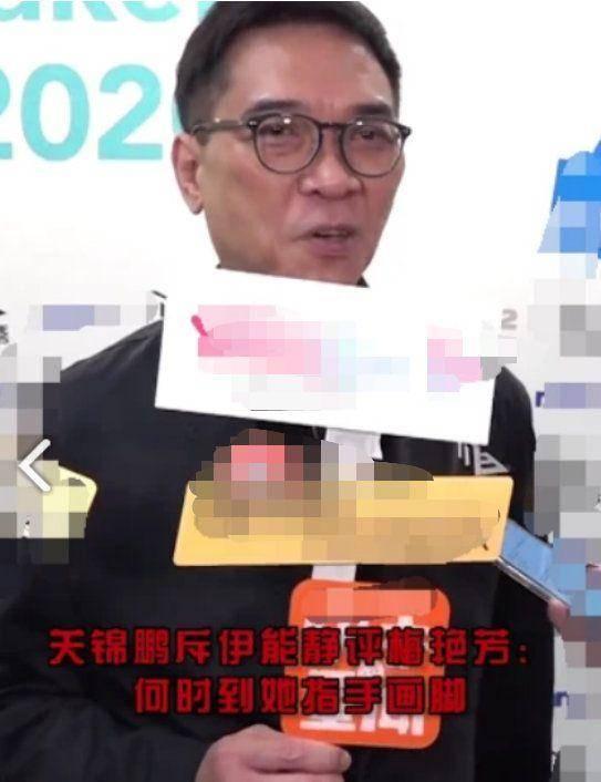 关锦鹏-天游平台代理