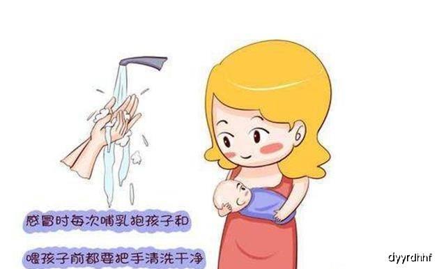 哺乳期感冒会传染宝宝吗?该不该喂母乳,结果可能跟你想的不一样