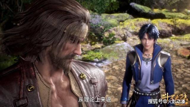 斗罗大陆111集,你没留意的3大细节,蓝银皇族的桎梏将由唐三改变_胡列娜