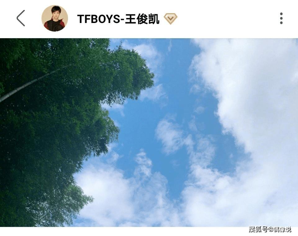 王源下乡第四天,拍到浪漫一幕,和王俊凯近照很像,一起度假了?