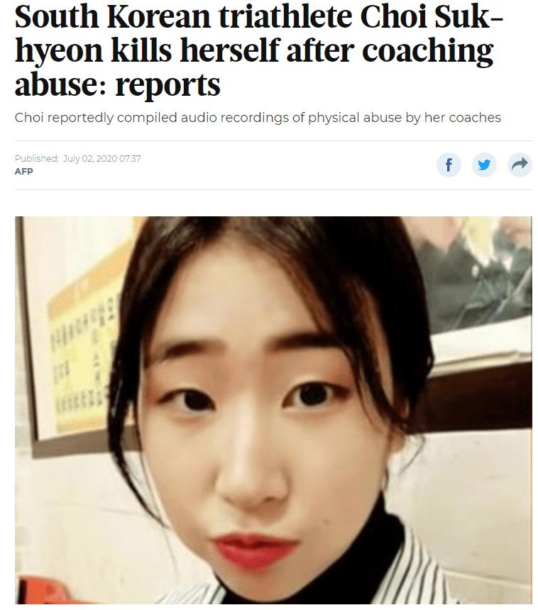"""每天""""像狗一样被殴打"""" 韩国22岁女运动员自杀"""