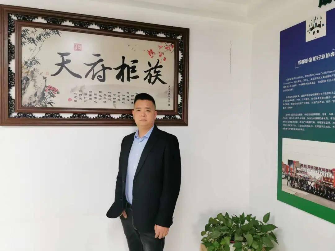 """成都浴室柜协会会长刘开亮:让竞合之声吹响""""成都造""""浴室柜产区集结号"""
