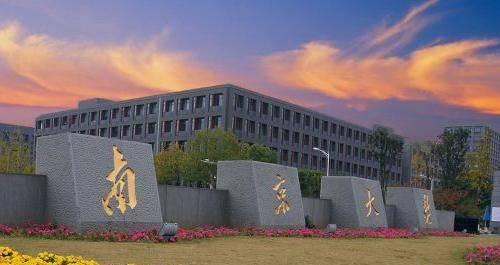 东南大学秋季不开学,上海网友无所谓,为什么老牌985不出名呢?