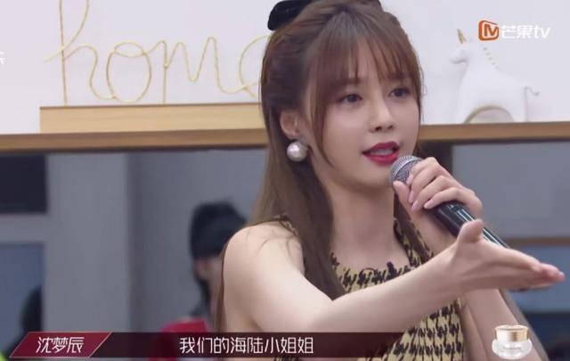 吴昕沈梦辰参加《乘风破浪的姐姐》,目的在于控场而不是比赛!