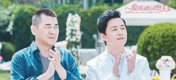 潘粤明:《爱我就别想太多》:陈建斌潘粤明把大龄单身的奇葩恋情演得靠