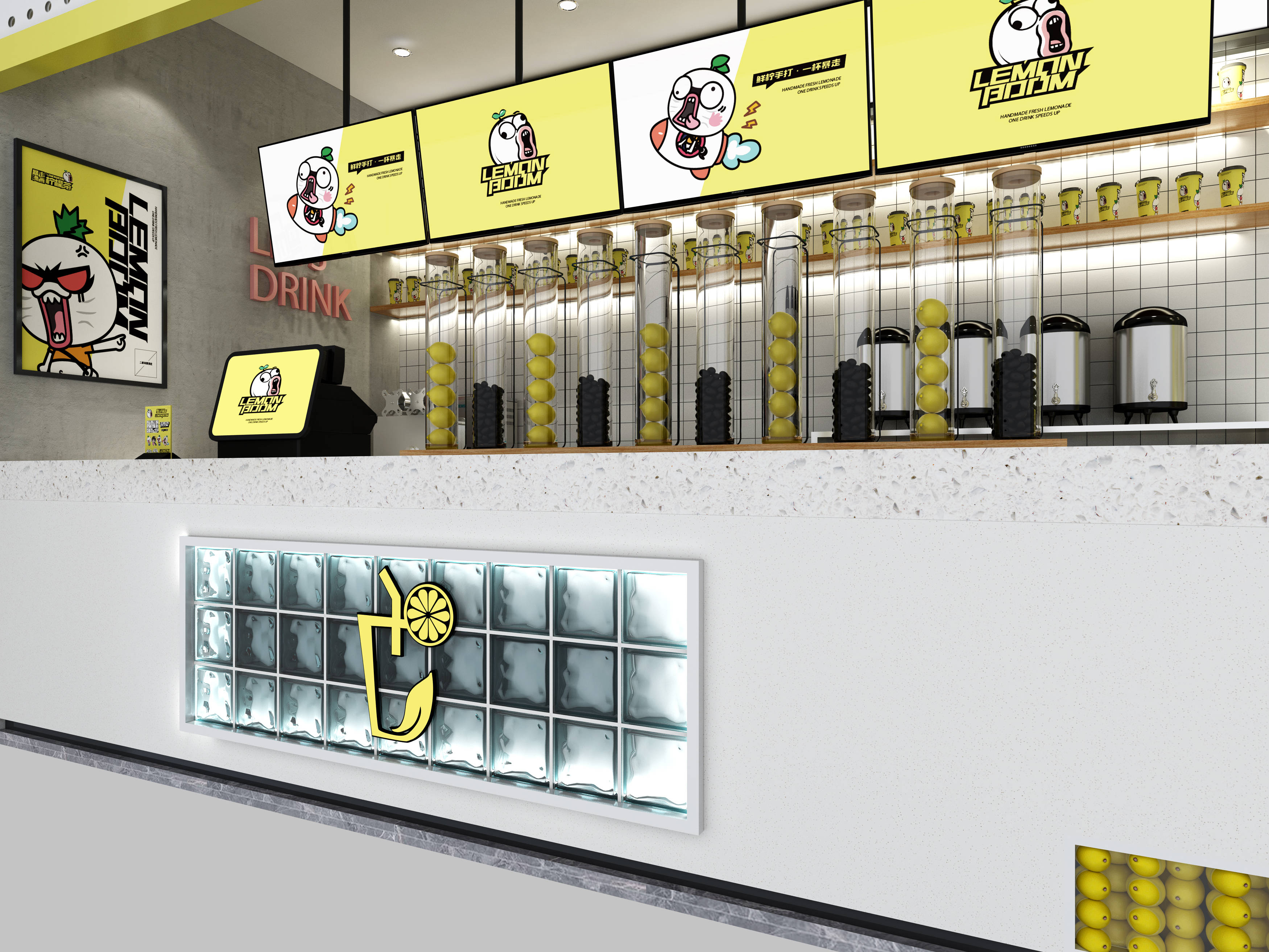 """时尚品牌""""柠檬日记"""",超车领跑奶茶市场"""