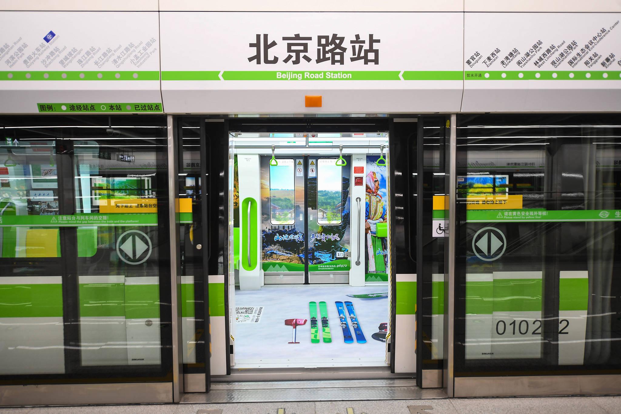 @贵阳人!刷脸乘地铁,你想了解的都在这里