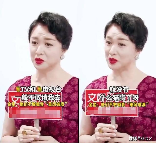 杨丽萍@金星内涵电视台?称国内只有杨丽萍能跟她比!国外重办《金星秀》