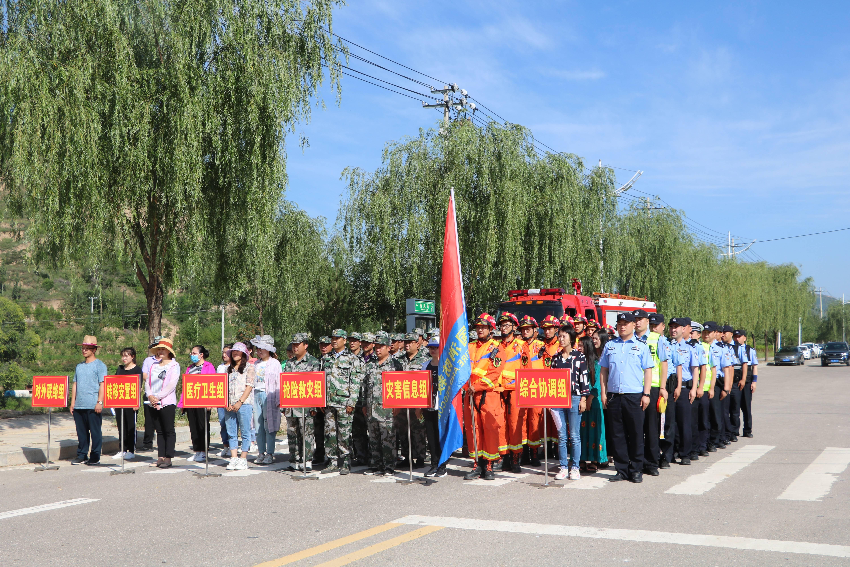 彭阳县多部门组织开展抗洪抢险救援联合演练