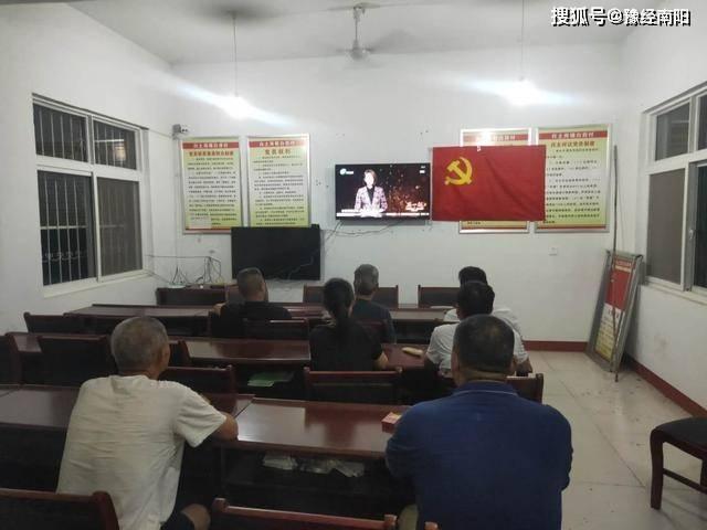 省委组织部和省广播电视台制作并推出了