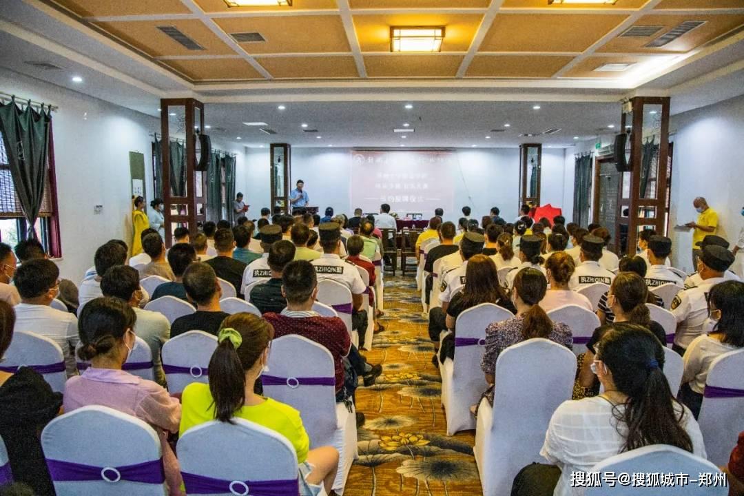 《禅宗少林·音乐大典》成为郑州大学体育学院首个研究生创新实践基地