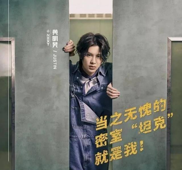 「高天鹤」半年6档综艺常驻,《密逃》《快本》都有他芒果台新晋亲儿子