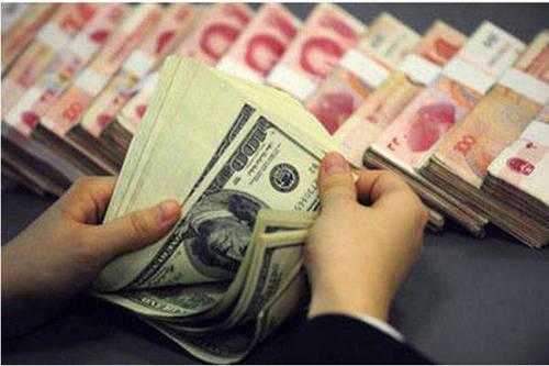 在国际上,人民币为什么还不是结算货币?