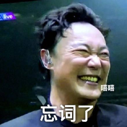 陈奕迅办线上演唱会 唱一半忘词被自己逗笑