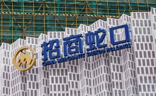 招商蛇口斥资70.35亿元购买南油集团24%股权 以35.2亿元引平安入股