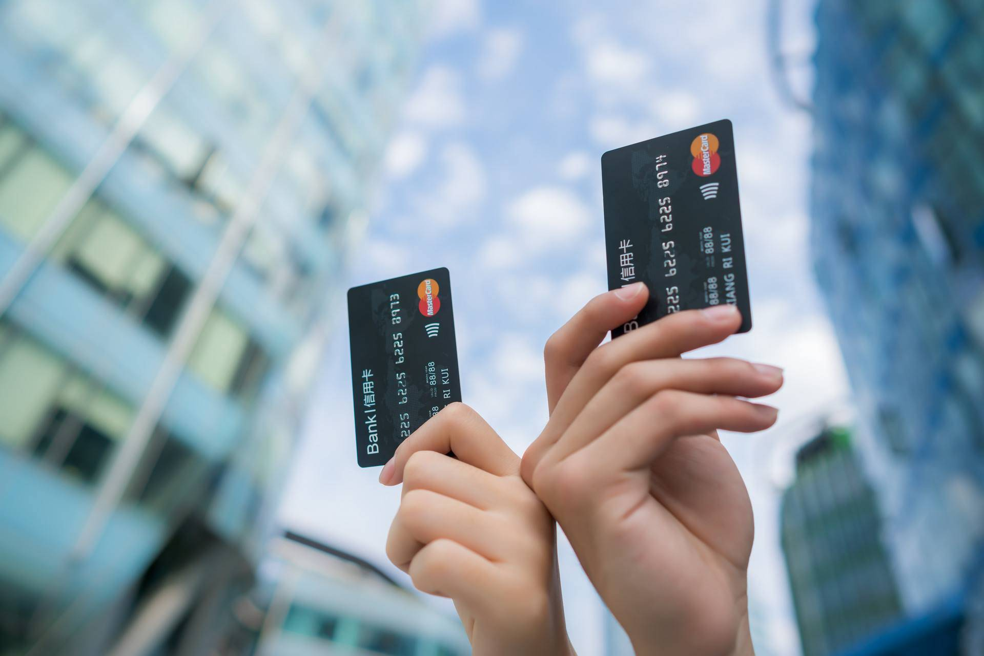 信用卡代还软件是否靠谱?还款方式是什么? 薅羊毛 第1张