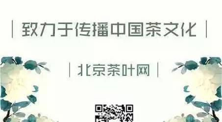 人社部:2020年底前,威博体育茶艺师、评茶员退出国家职