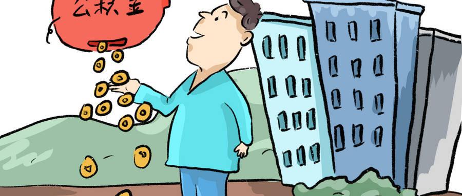 2020年灵活就业人员有福了!社保缓缴,不影响缴纳年限