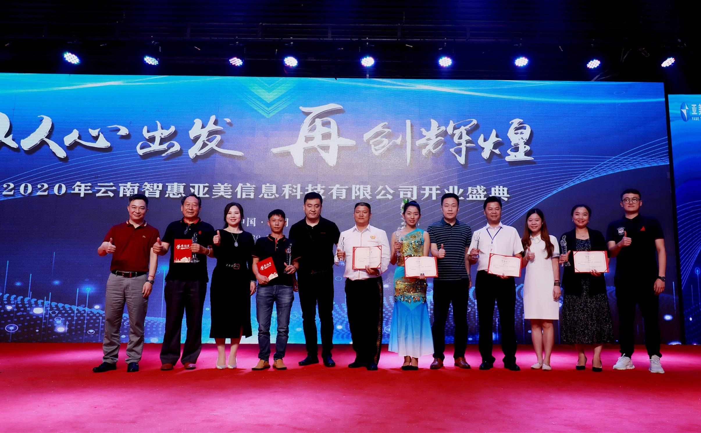 亚美科技落子云南 开启车联网大数据应用新征程-天津热点网