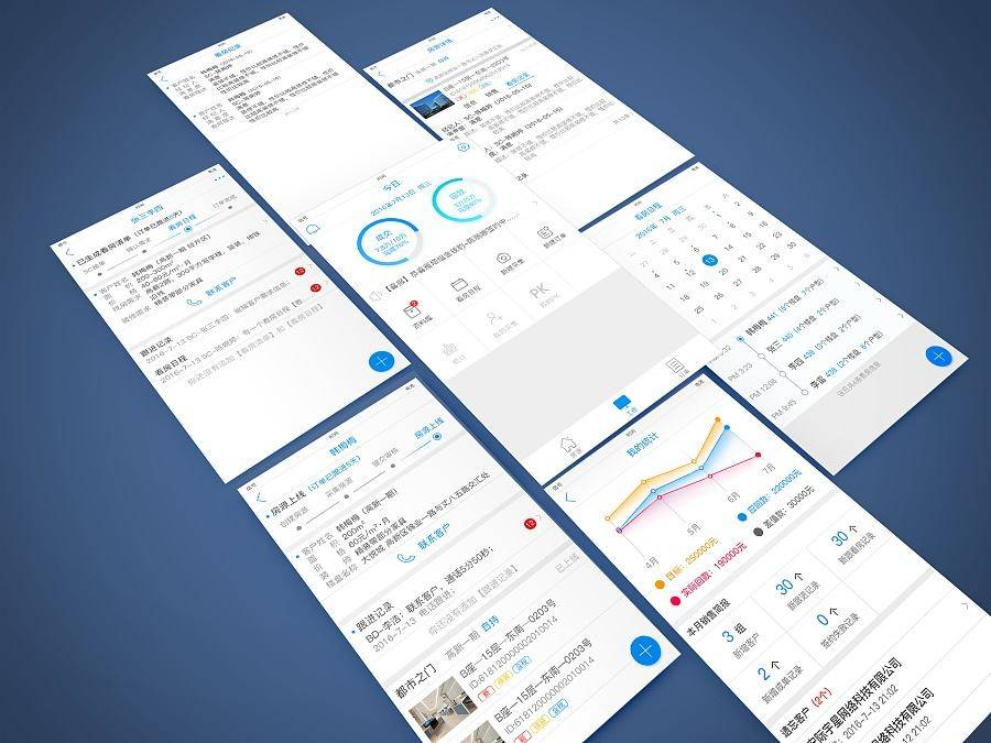 UI设计新手怎么学?2020版千锋UI设计全套视频教程免费公布