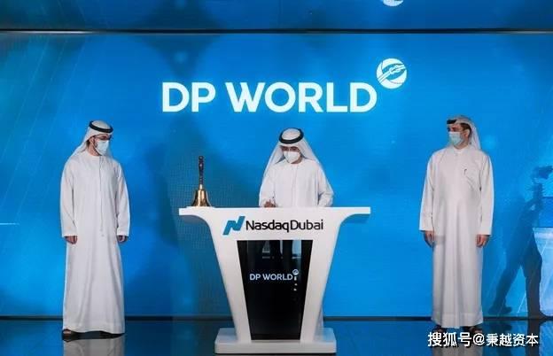 迪拜环球港口集团新发行的债券在纳斯达克迪拜证券交易所上市
