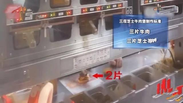 3.15揭露的过期汉堡只是冰山一角,这5大安全隐患和孩子息息相关